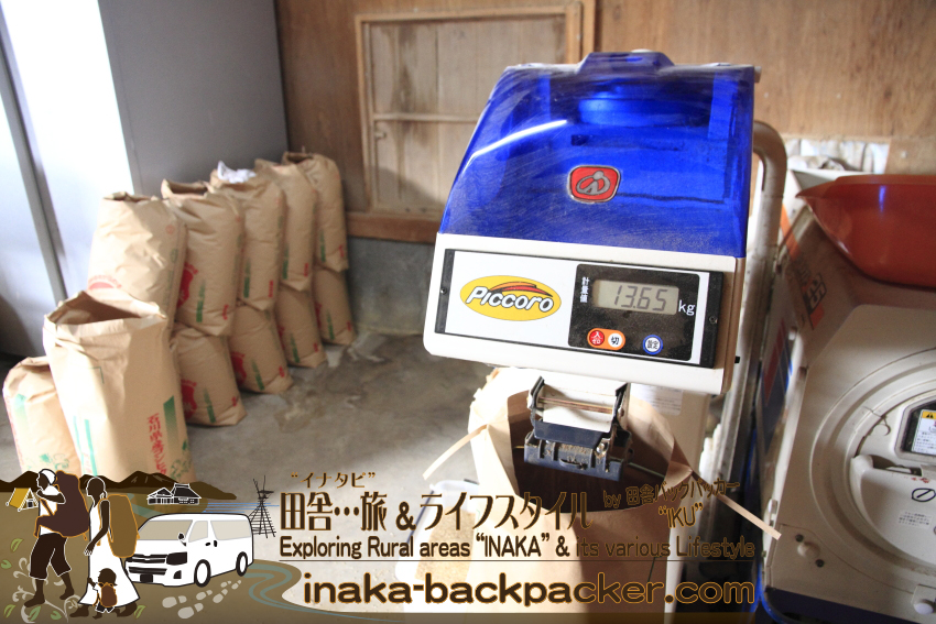 26キロと14キロの玄米二袋になった。