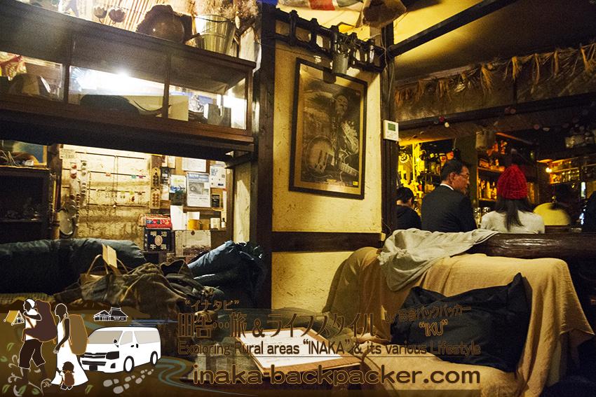 アットホームな鎌倉市大船の居酒屋「空屋」。ボブ・マーリーのポスター