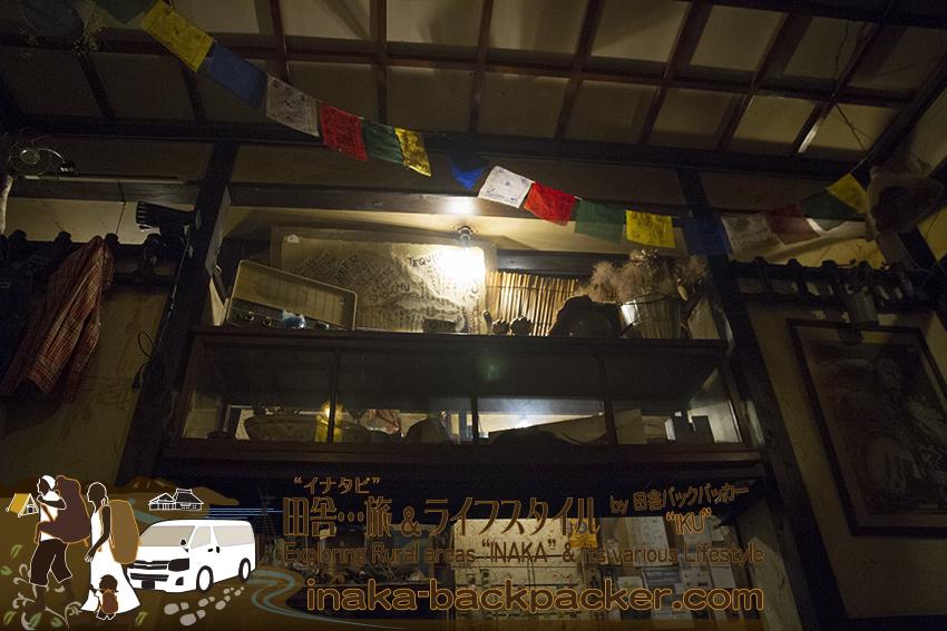 アットホームな鎌倉市大船の居酒屋「空屋」。エキゾチックな雰囲気も。