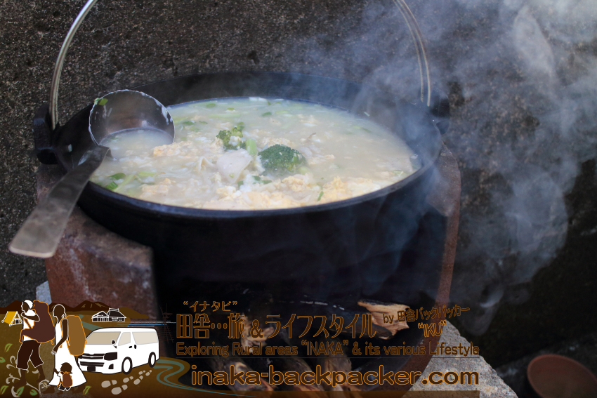 能登・穴水町岩車 - 薪料理。雑炊も。