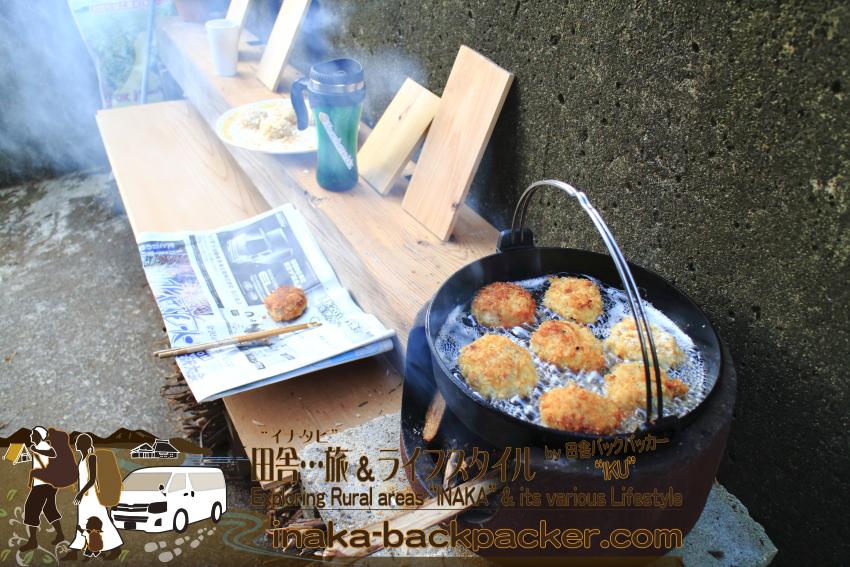 能登・穴水町岩車 - すき焼き用の鍋を活用して、コロッケまで。