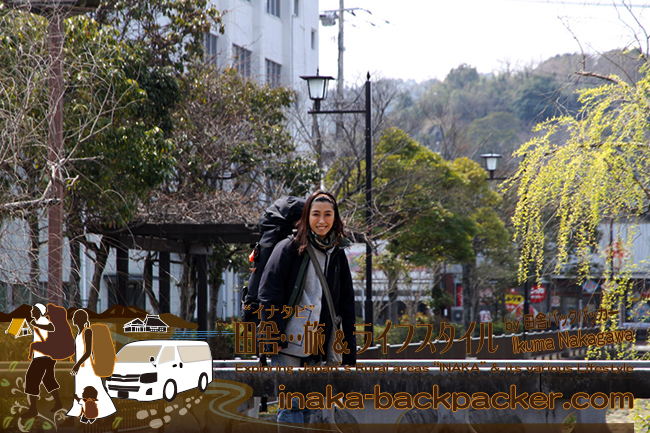 day 97 朝から公園にて飯盒でご飯+ドライカレーなバックパッカー夫婦 in 天草 本渡 ~ 山道を前進…地元の居酒屋食堂「伊勢元」では…天草の郷土料理とは… ~