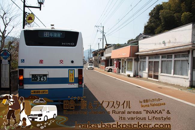 熊本県天草市 – 本渡バスセンターから牛深方面へ
