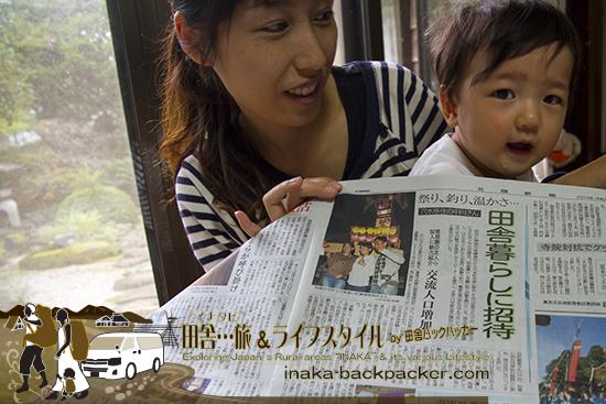 能登・穴水町岩車(石川県) - 実際の新聞記事はこのとおり