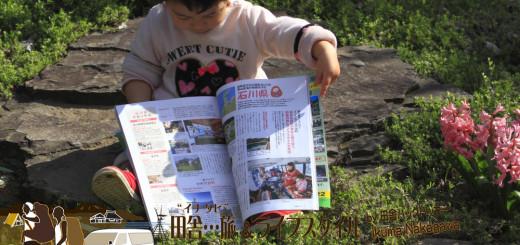 今日発売の「田舎暮らしの本」(2015年5月号)の内容は...