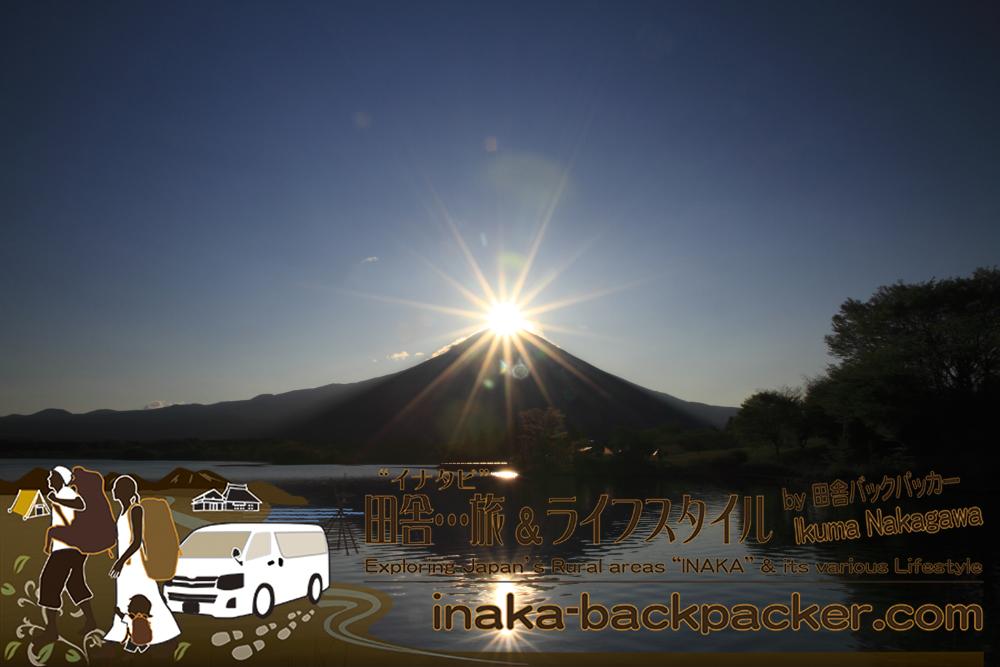 田貫湖(たぬきこ)からのダブルダイヤモンド富士(2013年4月27日撮影)