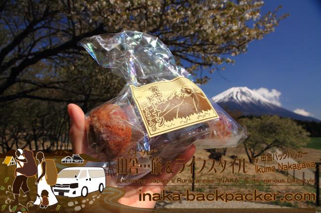 """富士山ドーナツも。ただのドーナツではなく""""はちみつ""""入り…"""