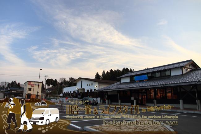 のと鉄道 穴水駅の「穴水町物産館 四季彩々(しきさいさい)」2015年3月1日にオープン