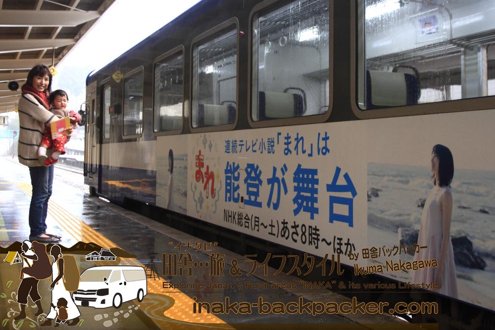 能登・穴水町 - のと鉄道のNHK朝ドラ「まれ」ラッピング列車