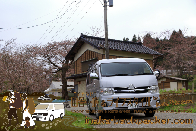 能登・穴水町 能登鹿島「能登さくら駅」(石川県) - 毎年、地元の食材を販売するテントが準備されていた。