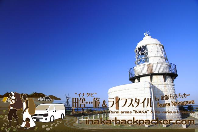 能登・珠洲市 - NHK朝の連続テレビ小説「まれ」のオープニング曲の空撮で登場する禄剛崎灯台。Noroshi Rokkosaki Lighthouse in Suzu, Noto (Ishikawa Pref)