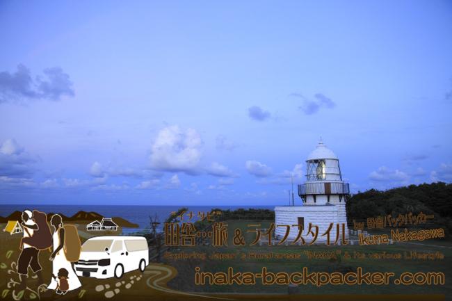 能登・珠洲市 - 「なにかを感じることができる」禄剛崎灯台 Noroshi Rokkosaki Lighthouse in Suzu, Noto (Ishikawa Pref)