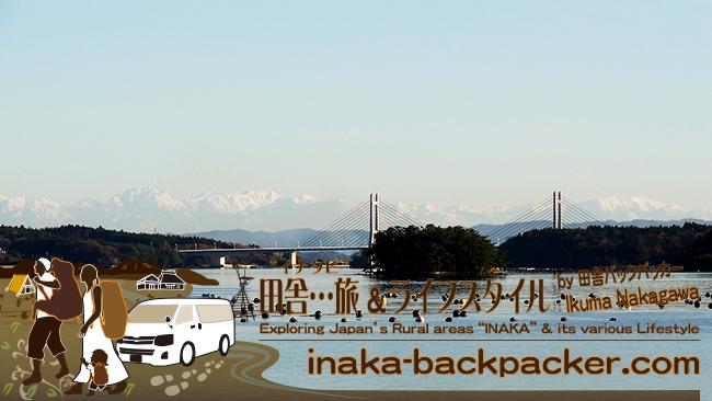 能登島への橋「ツインブリッジ」と、空気が澄んでいればその先に雪をかぶった立山連峰が見える。