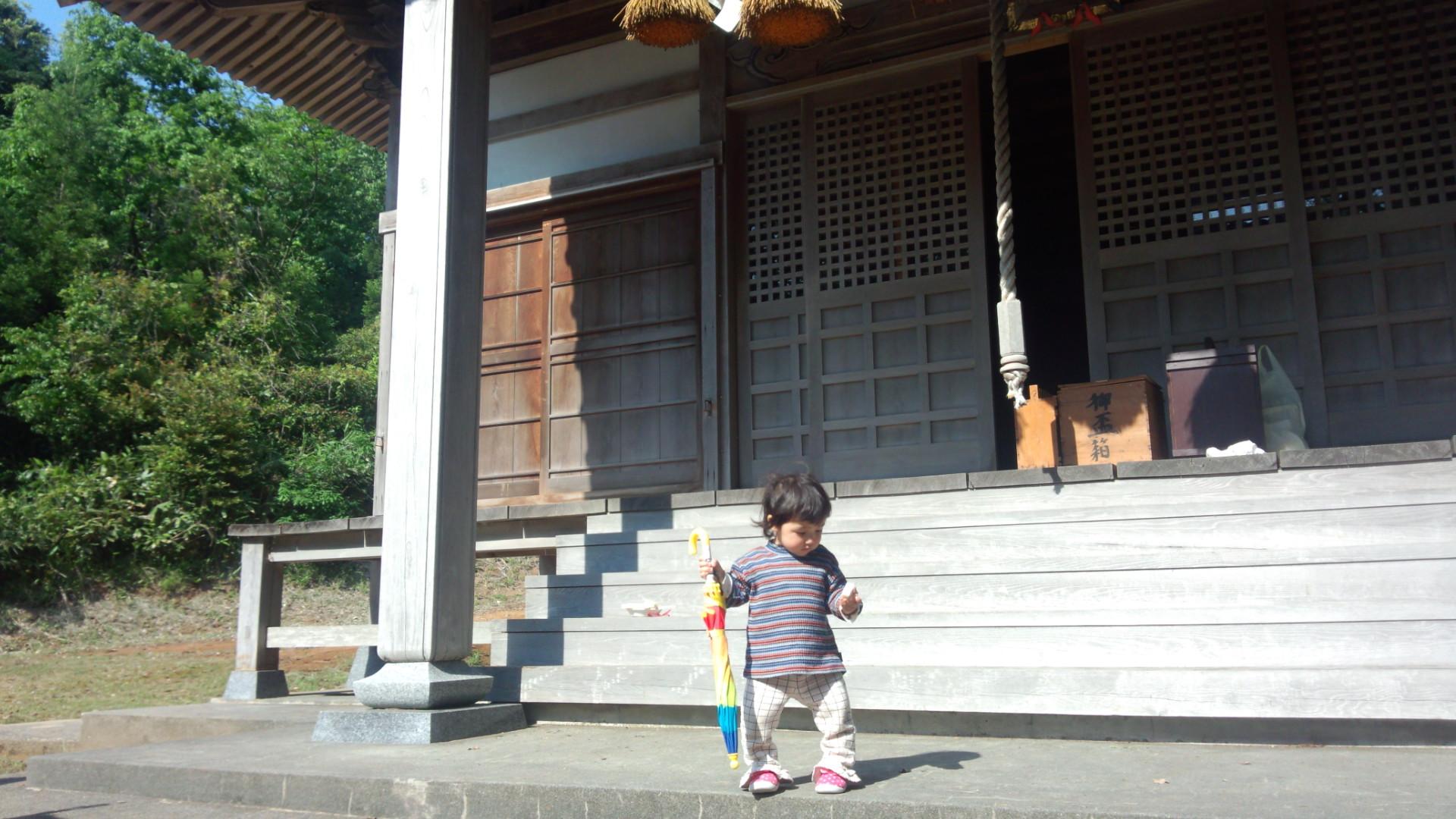 穴水町岩車で奈古司神社で昨日5月17日は火祭りが行われた
