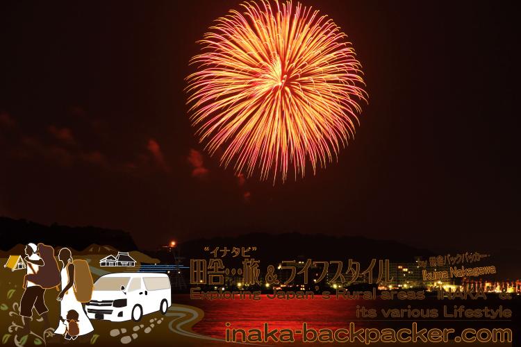 逗子の花火大会は最近5月末の開催だけど、2010年は8月末、2012年は6月初旬だったりと日程がころころ変わっている。 Fireworks in Zushi City, Kanagawa, Japan