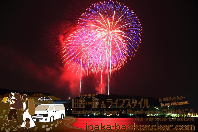写真は鎌倉の坂の下の海辺周辺で撮影した逗子の花火大会 Fireworks in Zushi City, Kanagawa, Japan