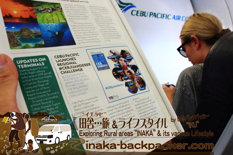 セブ・パシフィック航空の機内誌「Smile」に田舎旅するバックパッカー中川生馬が登場!
