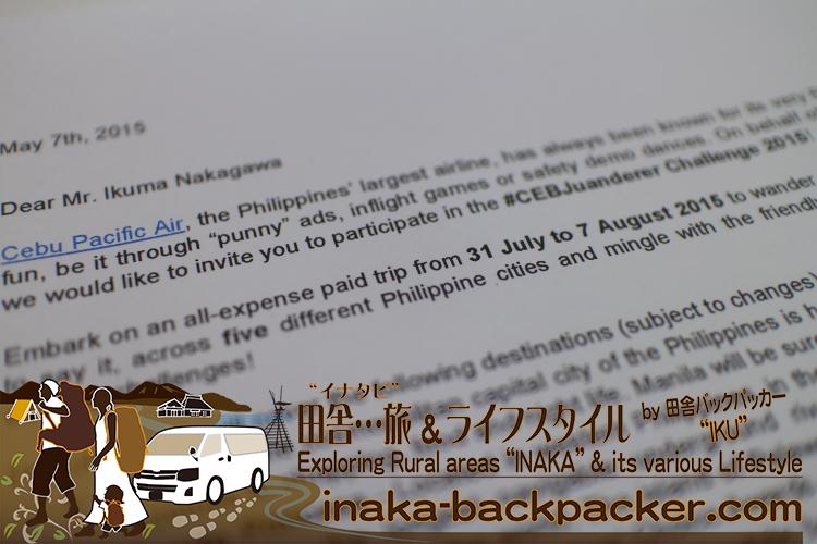 今回、セブ・パシフィック航空から届いた「セブ・フアンダラー・バックパッカー・チャレンジ」への招待状。これまでフィリピン国内で大学生を対象に展開していたプロジェクトを今年初めて海外のブロガーを対象に実施した。