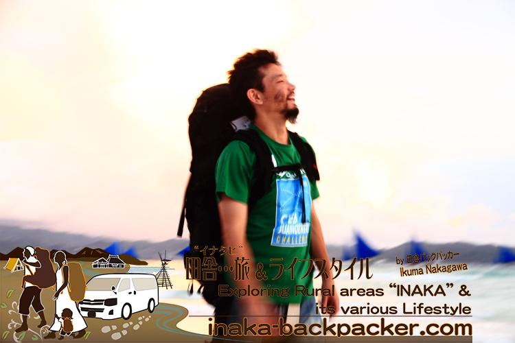 """""""楽しい刺激""""を受けるフィリピンへのバックパッカー旅だった。"""