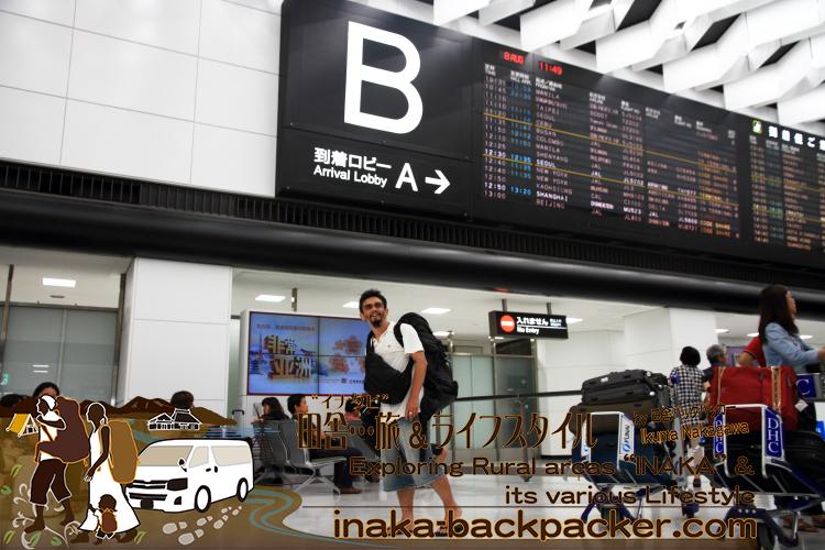 フィリピンから日本、わずか5時間のフライト。成田空港に11:00AMごろ到着。その後、ぼくはリムジンバスで羽田空港へ行き、15:05発の全日空のフライトで能登空港へ帰ったよ。フライトのコネクションもぴったりだった。