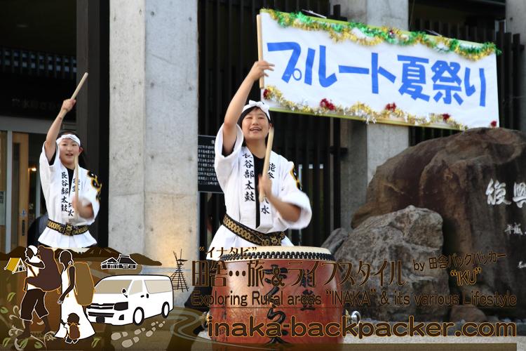 能登・穴水町(石川県) - 「穴水町さわやか交流館プルート」夏祭り。長谷部太鼓による、オープニングのパフォーマンス。