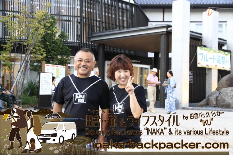 能登・穴水町(石川県) - 「穴水町さわやか交流館プルート」夏祭り。伊豆田昭さんと節子さん!ジャパンテントのみんなと楽しく過ごしたよ