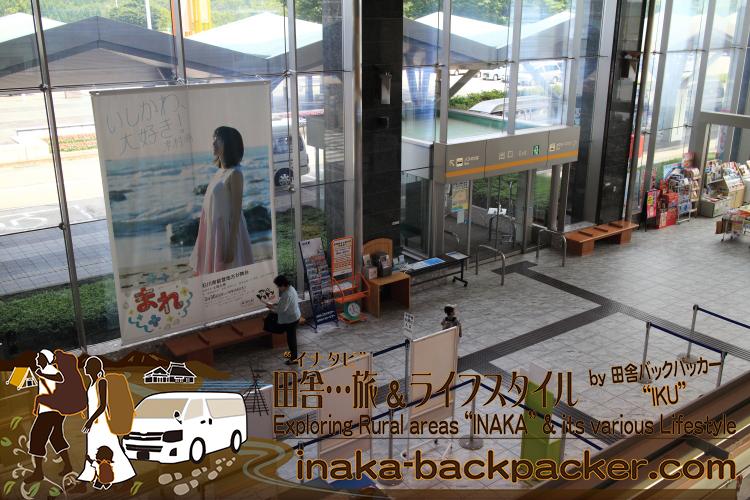 能登空港はNHK朝の連続テレビ小説「まれ」づくし。