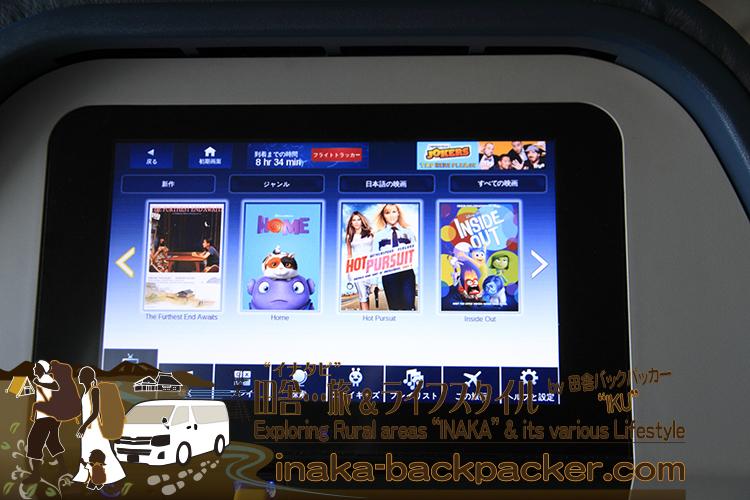 デルタ航空機内 - スクリーンはタッチ式。自身で観たい映画を選ぶことができるようになってる!