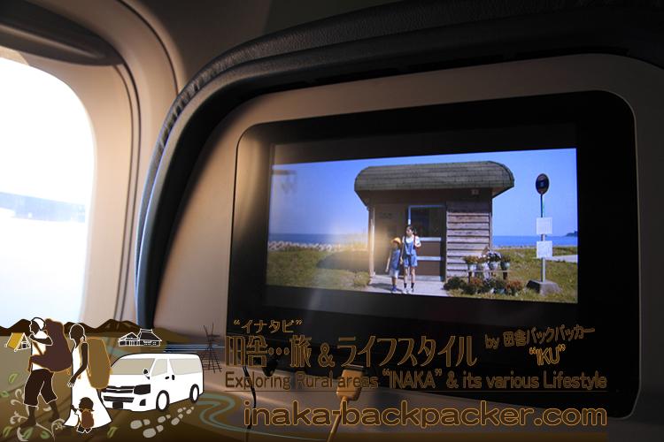 デルタ航空機内 - 奥能登が舞台の映画「さいはてにて」の一ロケ地の「泊」のバス停...奥能登バックパッカー旅の際、このバス停にテントを張って寝た場所だ。自分らの移住先である奥能登、テント泊スポットが...まさかアメリカ行きの飛行機内で観られるとは...なんという偶然。