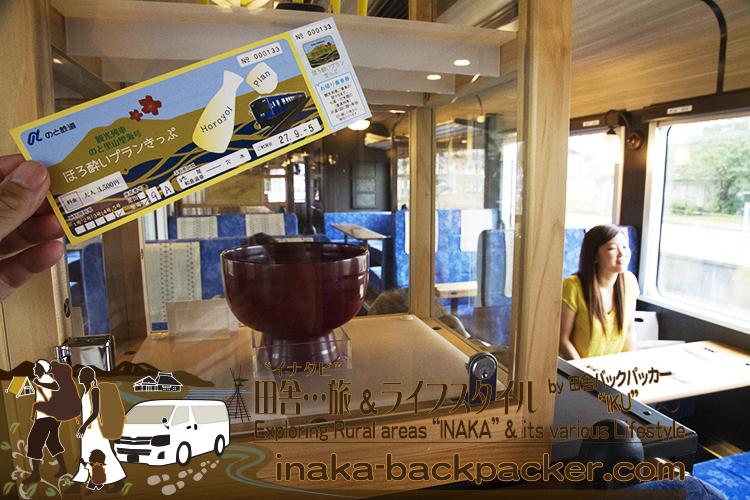 のと鉄道の観光列車「のと里山里海号」の中には、漆器などの能登の伝統工芸品が展示されていたり、能登産の素材がヘッドレストやテーブルに活用されている。