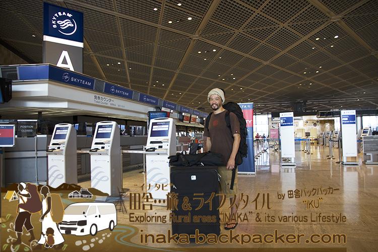 さてさて...今回はデルタ航空でシアトル経由し、まずはユタ州・ソルトレイクへ向かった。っが...デルタでのチェックインで。いきなりスーツケース重量が24キロをオーバー。スーツケースを開けて、一部荷物をバックパックに詰めることに。