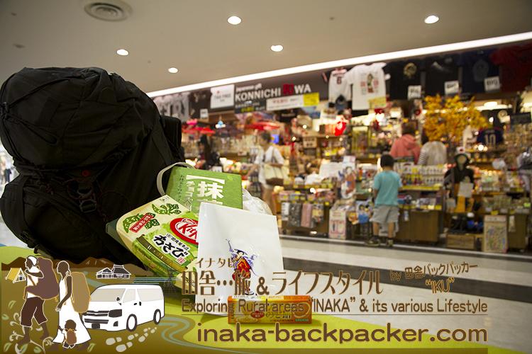 """成田空港でお土産購入。お薦めのお店は「KONNICHI和WA」。扇子や""""日本っぽい""""お菓子を購入。"""