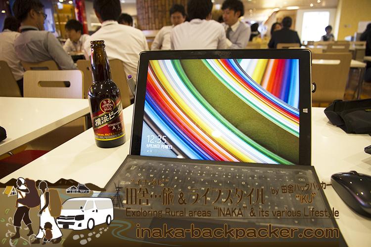 """成田空港では...キリコ祭りに参加した元同僚の川勝さんからいただいた横浜ビールを手元に...酔拳""""仕事""""!?"""