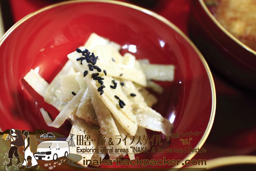 牛蒡(ごぼう)胡麻酢和え