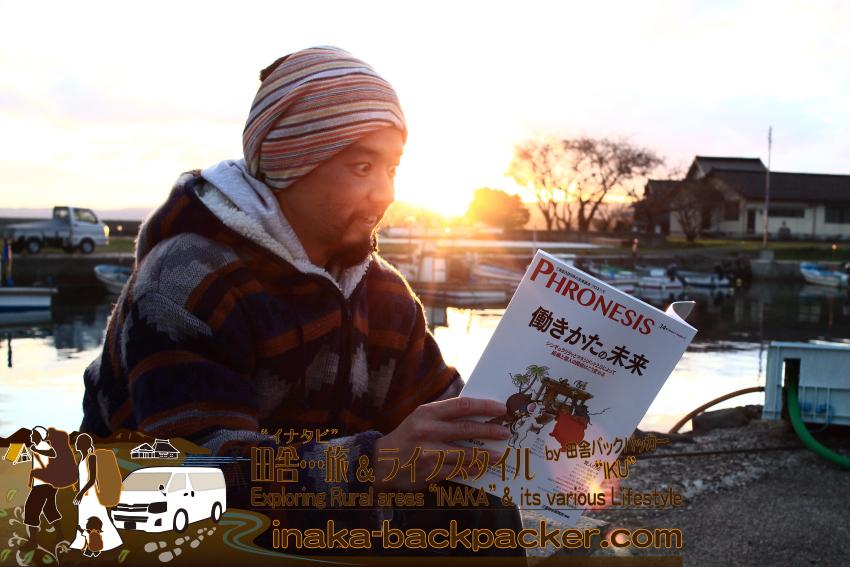 能登・岩車(石川県)の漁港で...ついつい目をぎらぎらさせて読んでしまう今月発売のビジネス雑誌「Phronesis(フロネシス)」