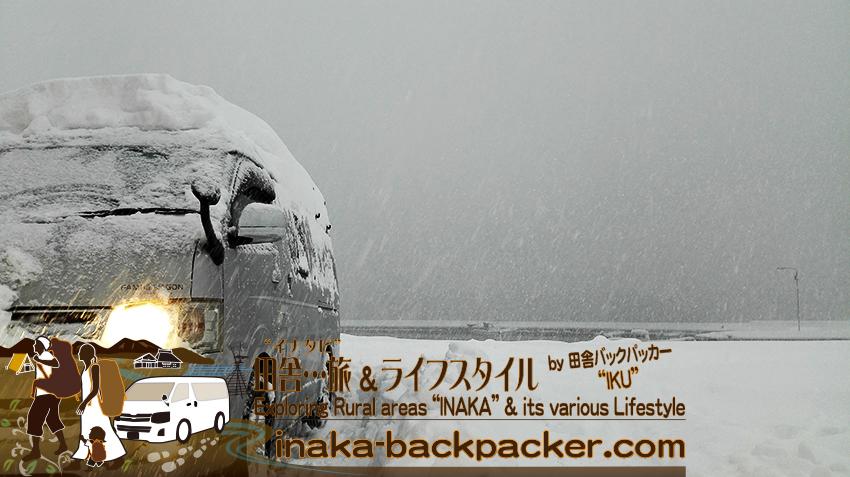 能登・穴水町岩車(石川県) - 漁村にはそう滅多に雪が積もらないが...今回、珍しく積もった。地元の人によると、6年振りぐらいの大雪だったとのこと。