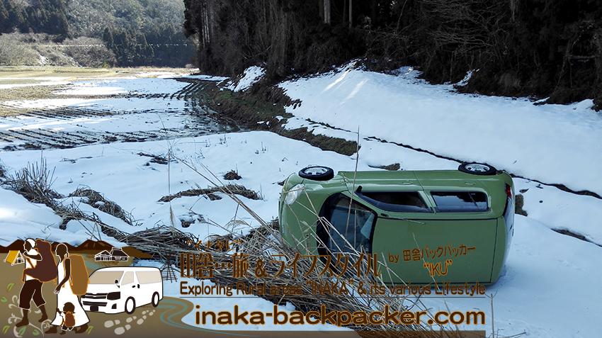 石川県 能登 穴水町 事故 スタッドレス ishikawa noto anamizu winter tire