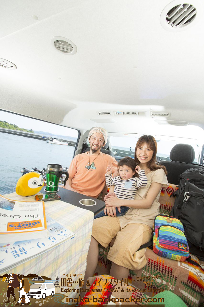家族でクルマ旅