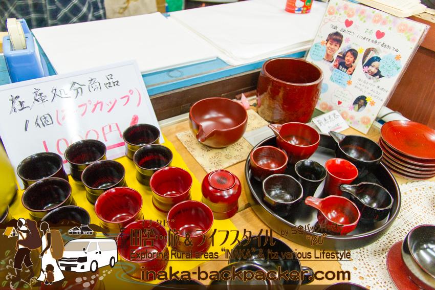 能登・輪島市(石川県) - 「朝市」の漆器店「一よし」