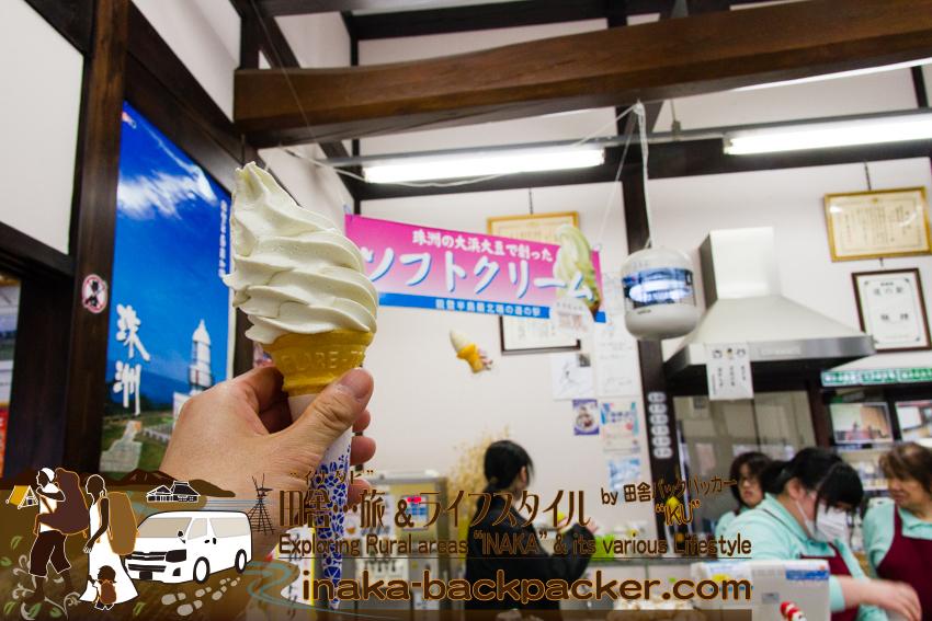 道の駅 狼煙 豆乳アイスクリーム