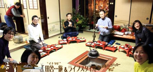 能登の農家民宿 ゆうか庵 輪島塗 夕飯 昼食 ishikawa noto town hostel experience wajima nuri lunch dinner
