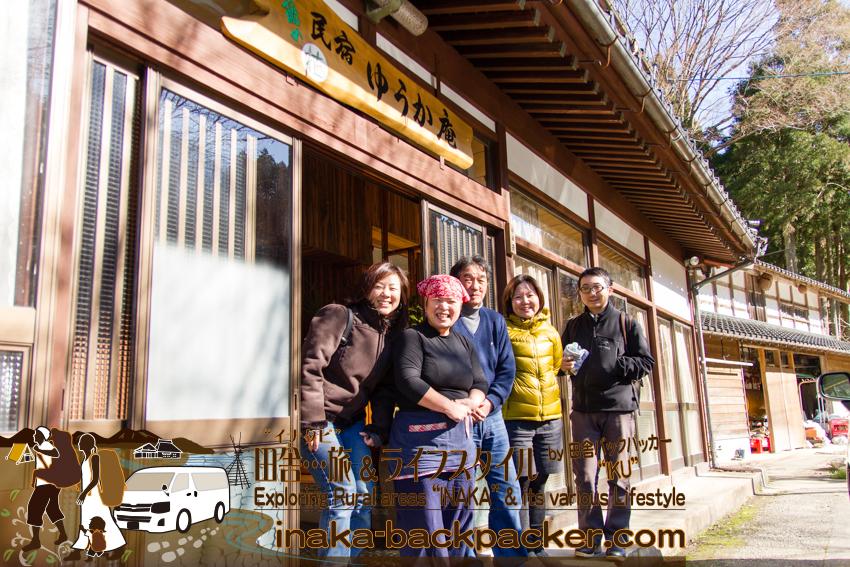 石川県 農家民宿 ゆうか庵 ishikawa yuukaan noto hostel
