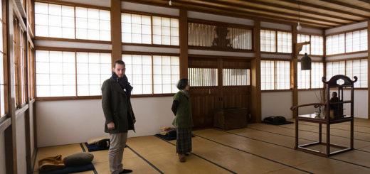 ドイツ オランダ アルチャ 輪島 龍昌寺 Arca from the Netherlands in Ryushoji temple Wajima