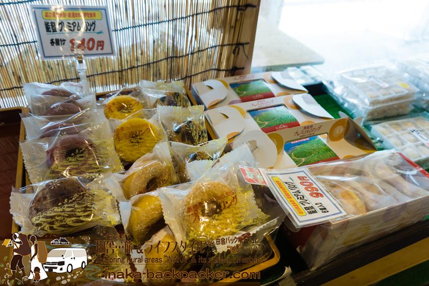 輪島の白米千枚田 売店で能登プレミアムリングのドーナツが売っていた。この前食べたが、これは中々美味しい。