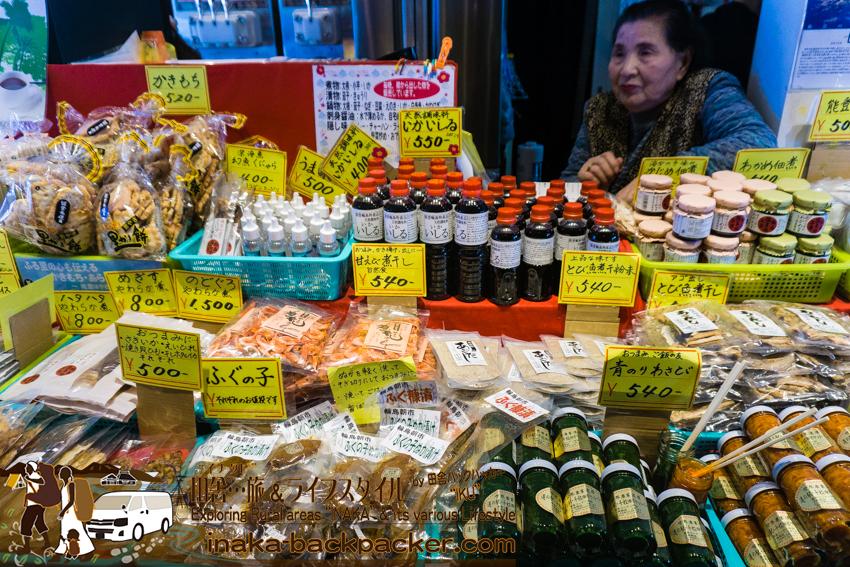 輪島の白米千枚田のいつも立ち寄る売店。