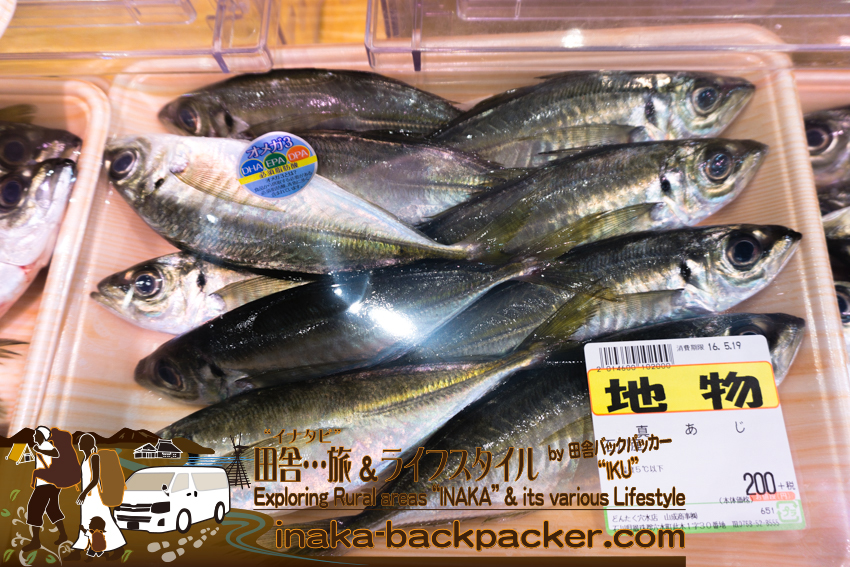 穴水町 スーパー お店 価格 魚