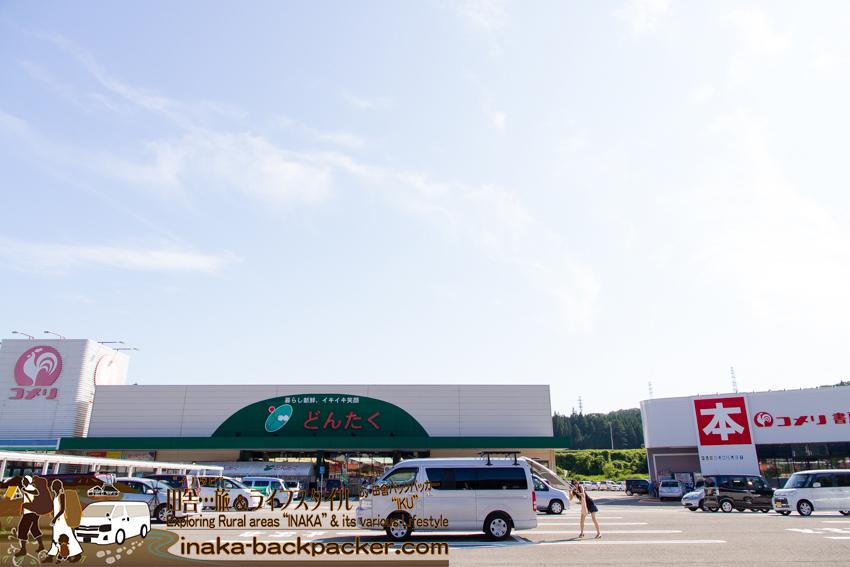 石川県 穴水町 スーパー お店 どんたく ishikawa anamizu supermarket dontaku