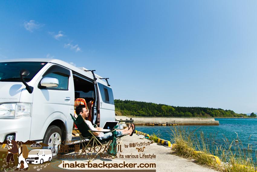 漁港で仕事 フリーのワークスタイル 自由なワークスタイル travelandwork backpacker's work