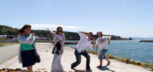 石川県 穴水町 岩車漁港 落ち着く漁港 Ishikawa Noto Anamizu Iwaguruma relaxing spot in Japan