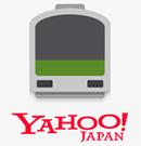 お薦め旅 航空券 便利アプリ 田舎 都会 交通手段 recommended transit airline cheap ticket website in Japan